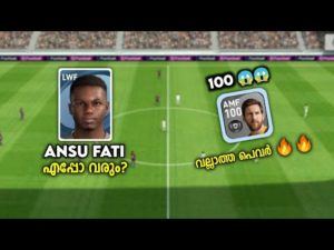 pes-2021-100-rated-messi-where-is-ansu-fati.jpg